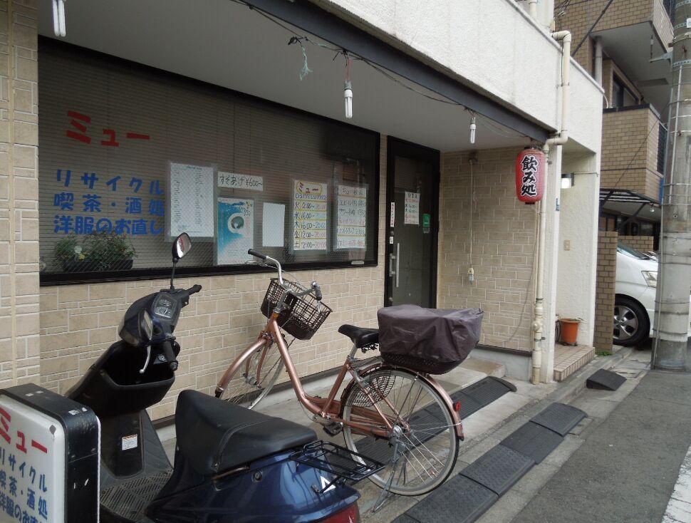 f:id:Ikegamiblog_tokyo:20190722122636j:plain