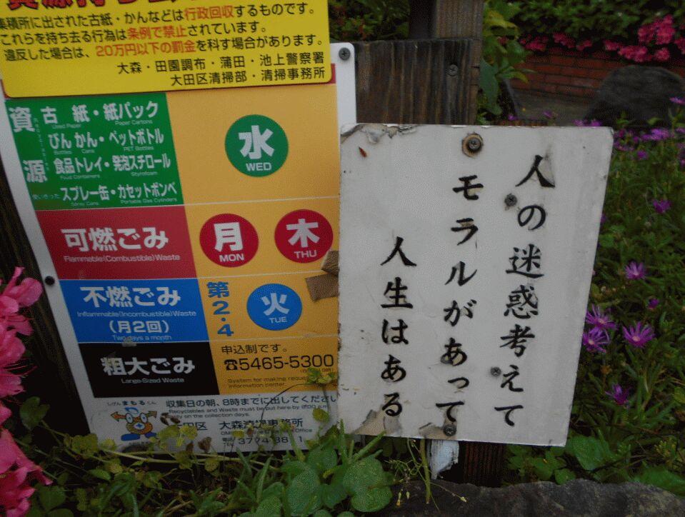 f:id:Ikegamiblog_tokyo:20190722214612j:plain