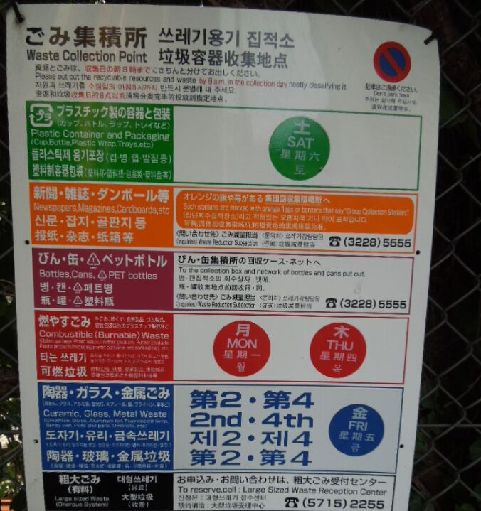 f:id:Ikegamiblog_tokyo:20190729114232j:plain