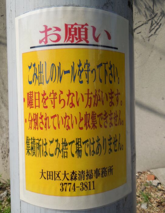 f:id:Ikegamiblog_tokyo:20190730154349j:plain