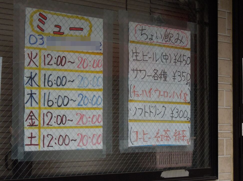 f:id:Ikegamiblog_tokyo:20190730155511j:plain