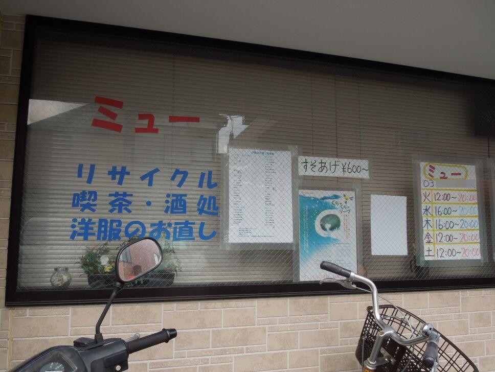 f:id:Ikegamiblog_tokyo:20190730155813j:plain
