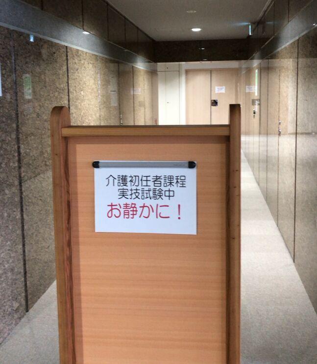 f:id:Ikegamiblog_tokyo:20190731133124j:plain