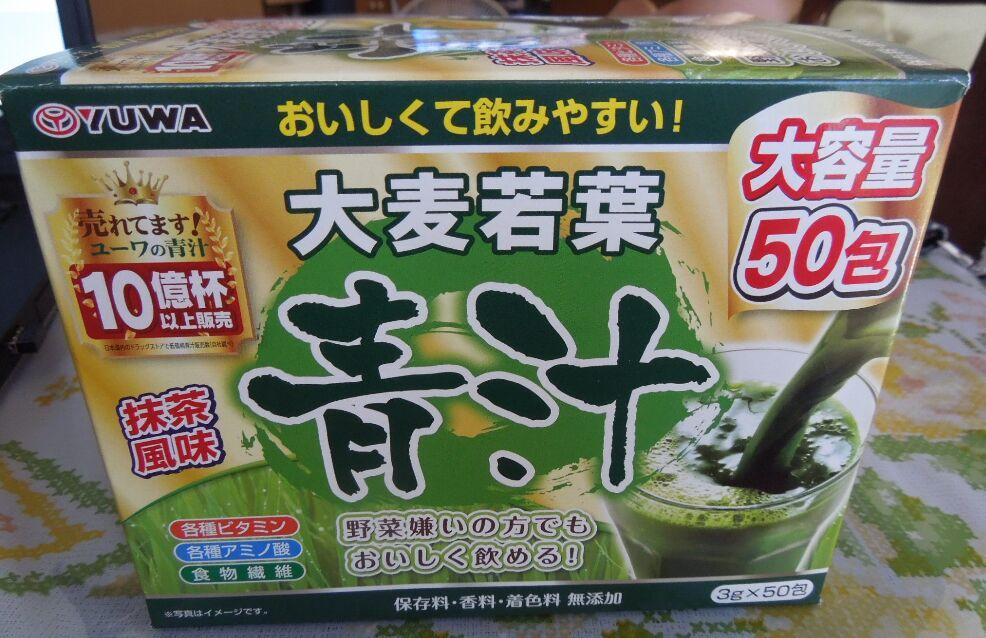 f:id:Ikegamiblog_tokyo:20190806130622j:plain