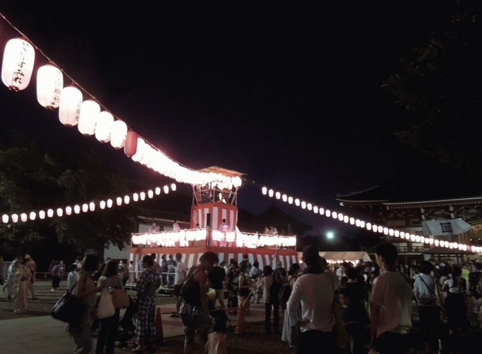 f:id:Ikegamiblog_tokyo:20190808085338j:plain