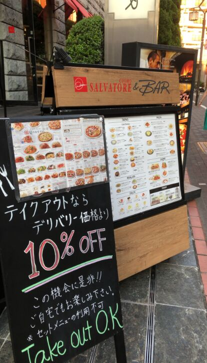 f:id:Ikegamiblog_tokyo:20190808125657j:plain