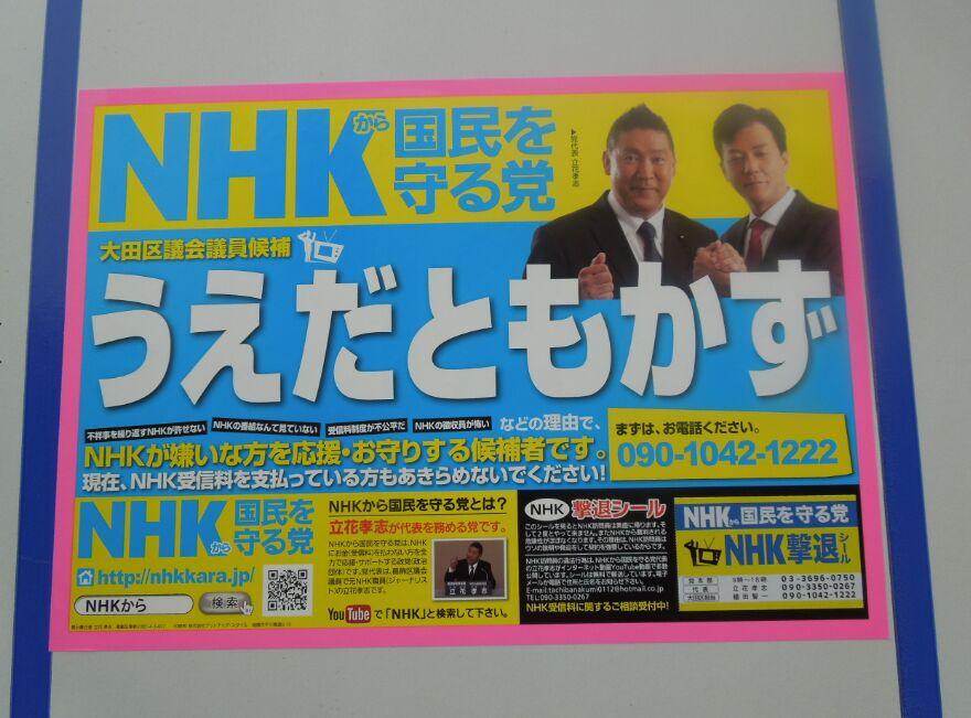 f:id:Ikegamiblog_tokyo:20190809201253j:plain