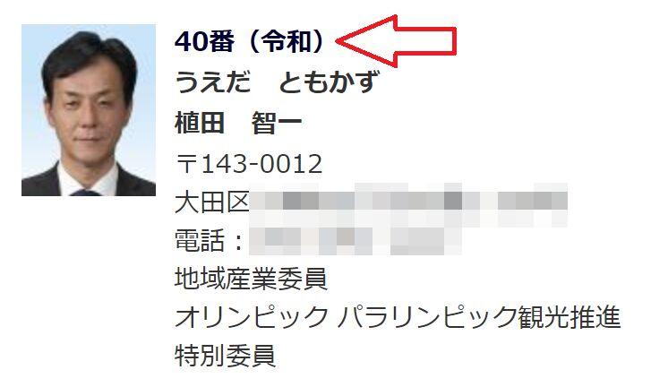f:id:Ikegamiblog_tokyo:20190809202040j:plain