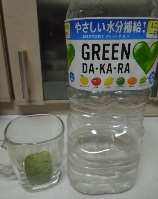 f:id:Ikegamiblog_tokyo:20190810165612j:plain