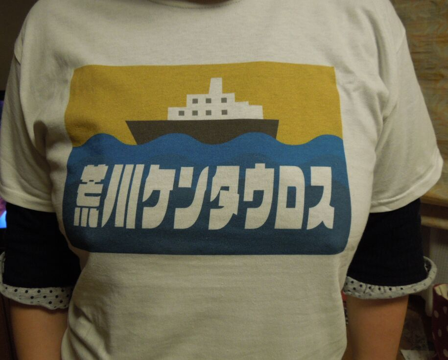 f:id:Ikegamiblog_tokyo:20190813001416j:plain