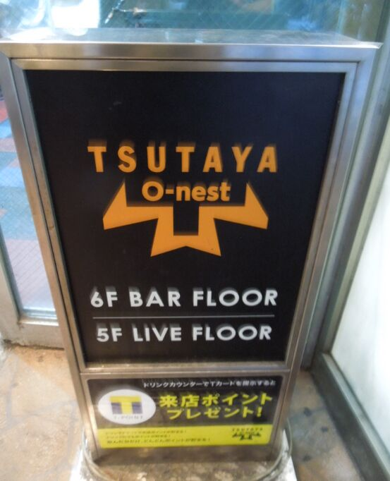 f:id:Ikegamiblog_tokyo:20190813101012j:plain