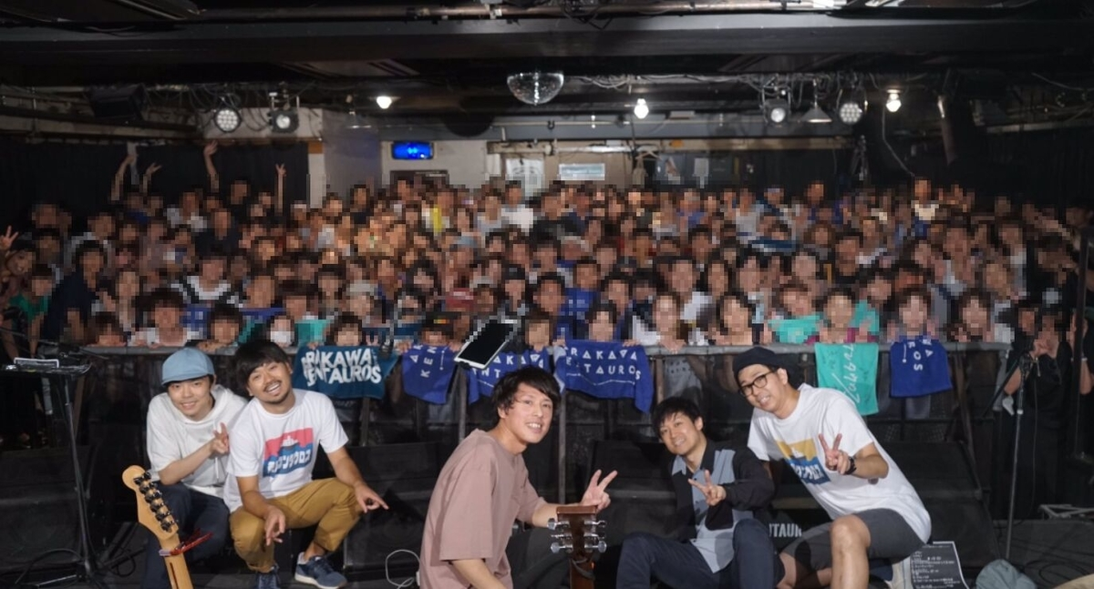 f:id:Ikegamiblog_tokyo:20190813104854j:plain