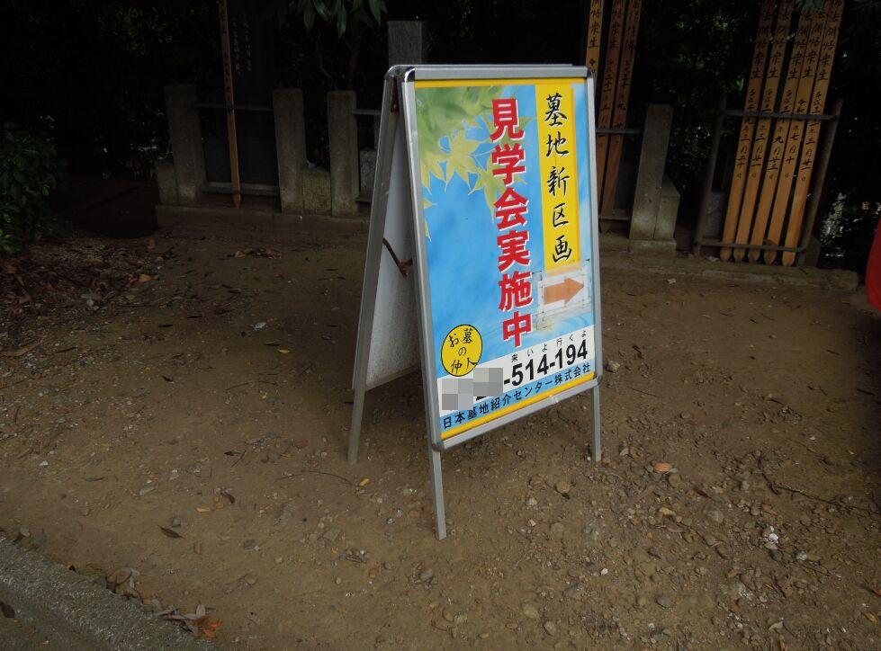 f:id:Ikegamiblog_tokyo:20190813113222j:plain