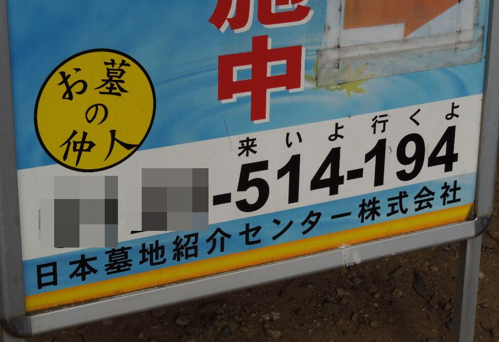 f:id:Ikegamiblog_tokyo:20190813113311j:plain