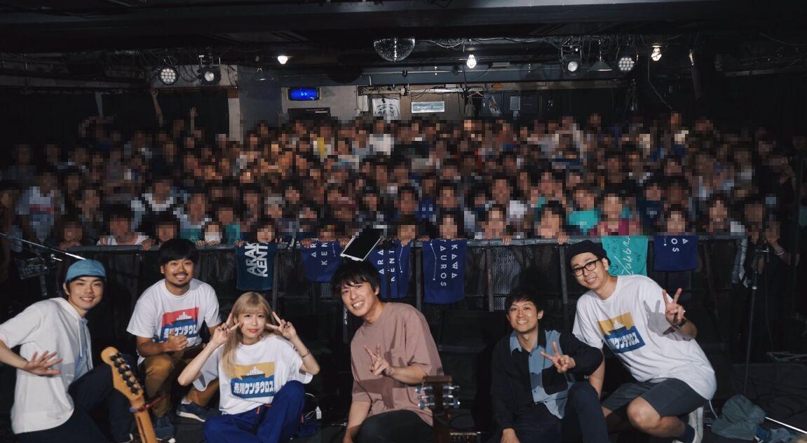 f:id:Ikegamiblog_tokyo:20190813131359j:plain