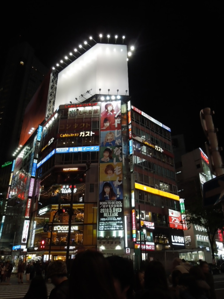 f:id:Ikegamiblog_tokyo:20190813145713j:plain