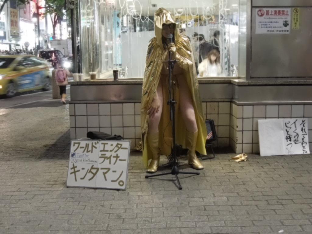 f:id:Ikegamiblog_tokyo:20190813151306j:plain