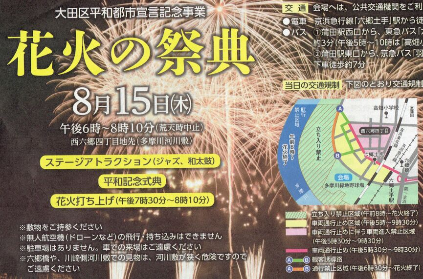 f:id:Ikegamiblog_tokyo:20190815221104j:plain