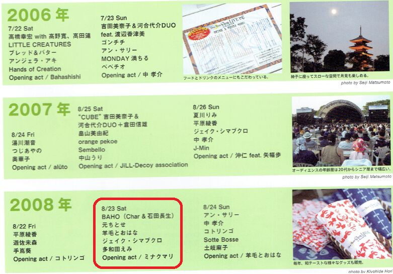 f:id:Ikegamiblog_tokyo:20190818105520j:plain