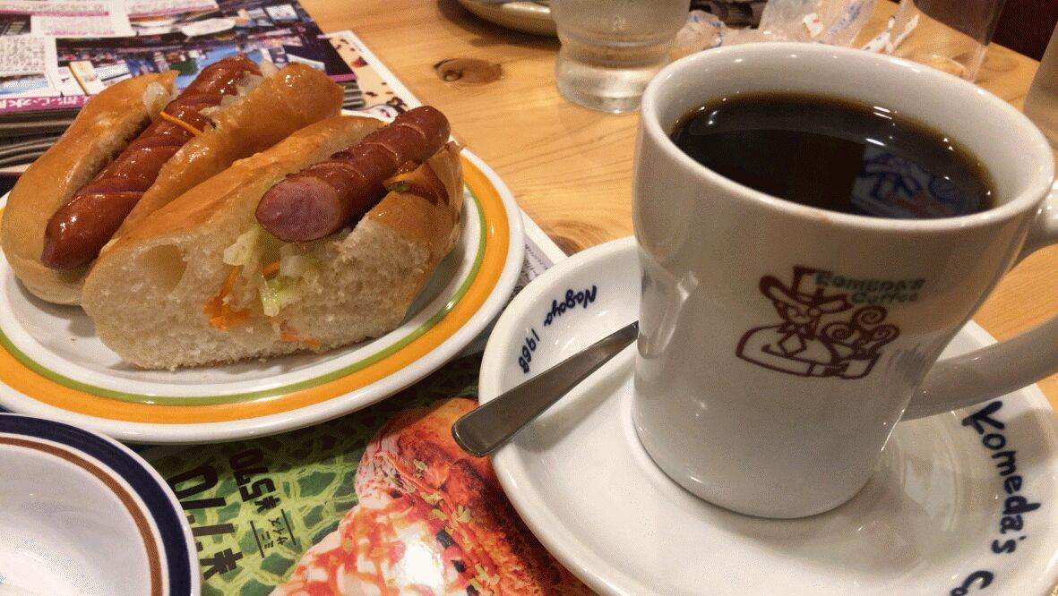 f:id:Ikegamiblog_tokyo:20190818155956j:plain