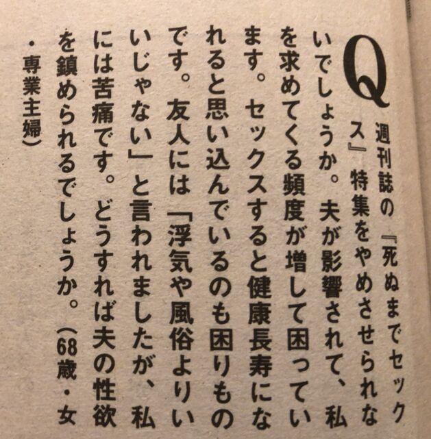 f:id:Ikegamiblog_tokyo:20190818160804j:plain
