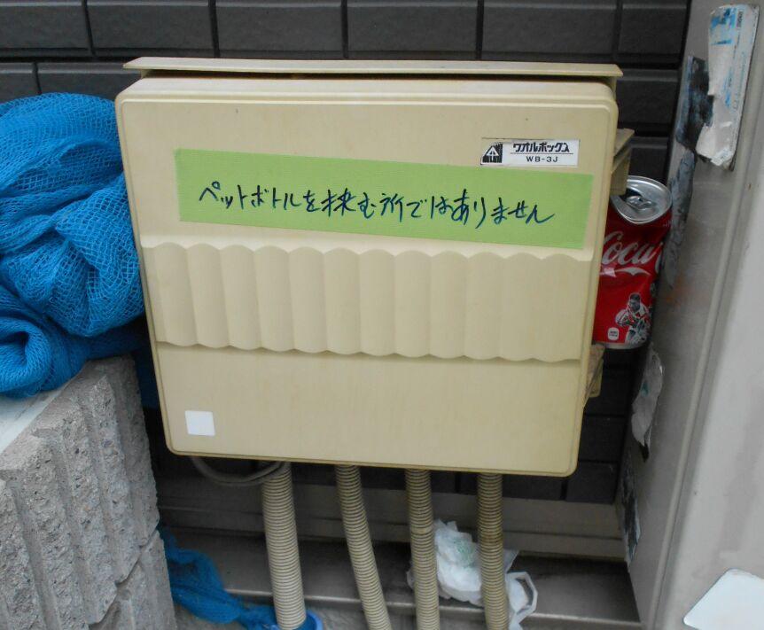 f:id:Ikegamiblog_tokyo:20190822154429j:plain