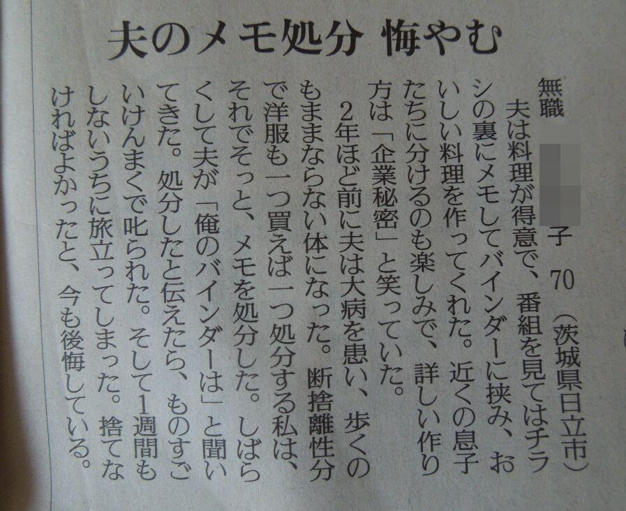 f:id:Ikegamiblog_tokyo:20190822160149j:plain