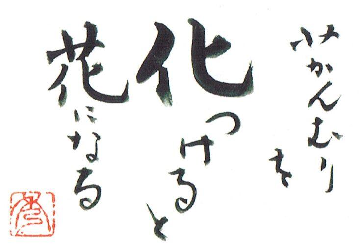 f:id:Ikegamiblog_tokyo:20190822194100j:plain