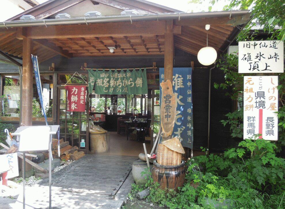 f:id:Ikegamiblog_tokyo:20190825201854j:plain