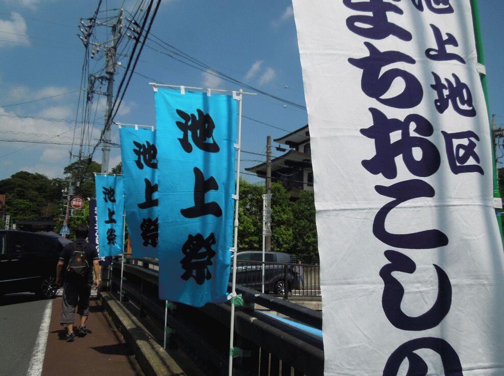 f:id:Ikegamiblog_tokyo:20190826213650j:plain