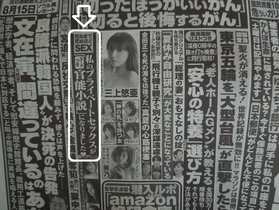 f:id:Ikegamiblog_tokyo:20190830101551j:plain