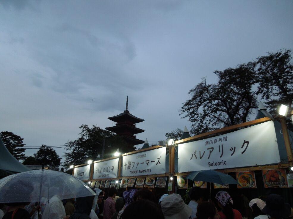 f:id:Ikegamiblog_tokyo:20190831003052j:plain