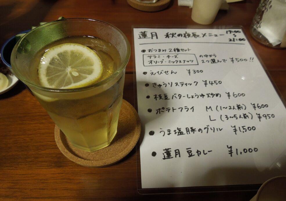 f:id:Ikegamiblog_tokyo:20190831004103j:plain
