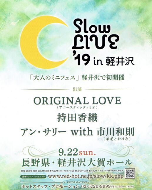 f:id:Ikegamiblog_tokyo:20190831130045j:plain