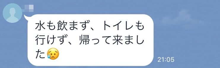f:id:Ikegamiblog_tokyo:20190912193959j:plain