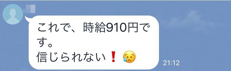 f:id:Ikegamiblog_tokyo:20190912194124j:plain