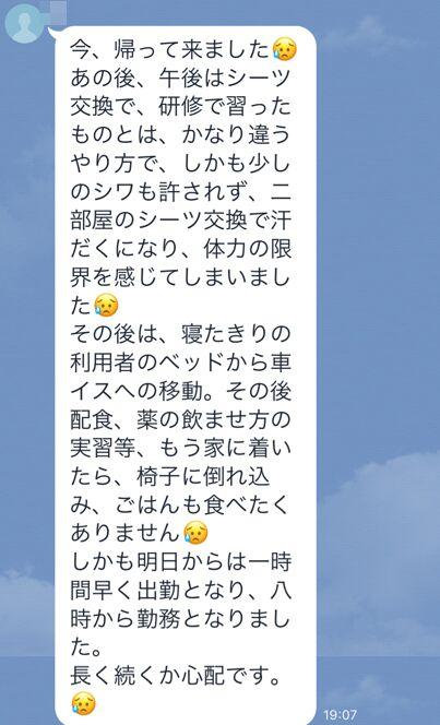 f:id:Ikegamiblog_tokyo:20190912195457j:plain