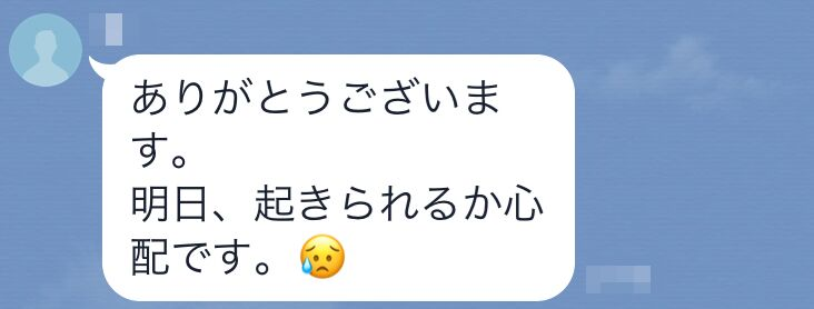 f:id:Ikegamiblog_tokyo:20190912195651j:plain