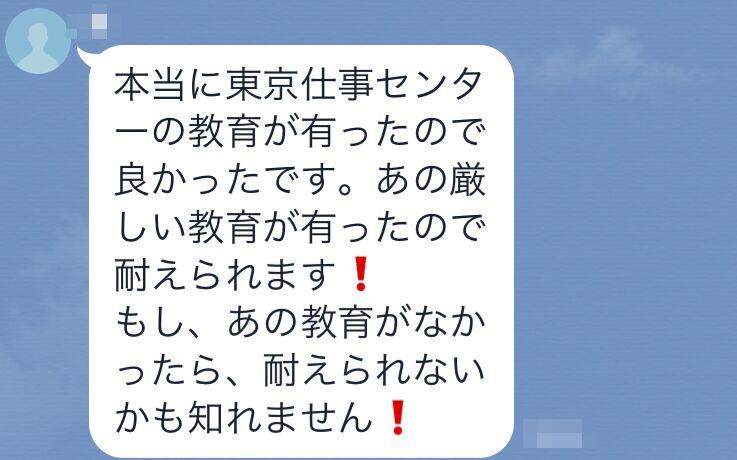 f:id:Ikegamiblog_tokyo:20190912195854j:plain