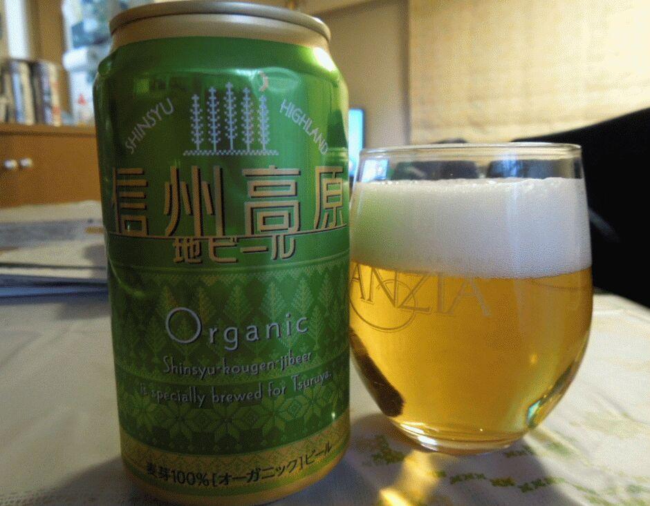 f:id:Ikegamiblog_tokyo:20190913203351j:plain