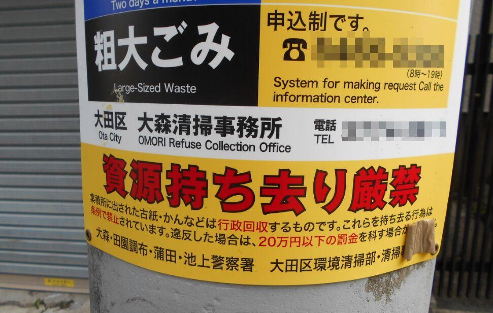 f:id:Ikegamiblog_tokyo:20190915152247j:plain