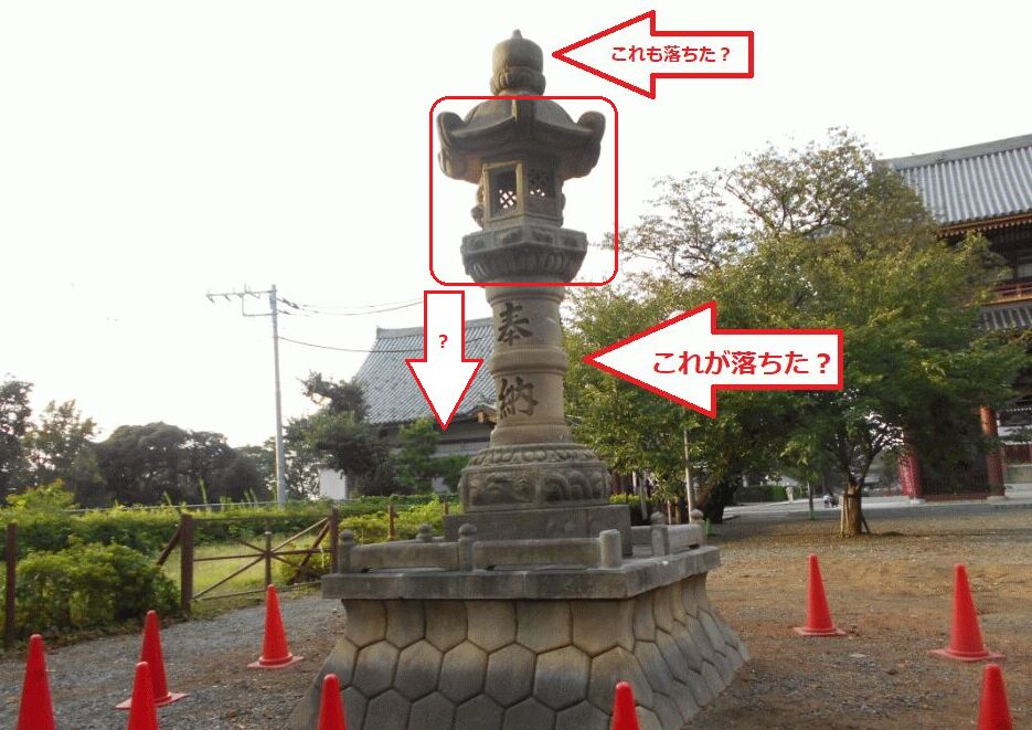 f:id:Ikegamiblog_tokyo:20190915191223j:plain