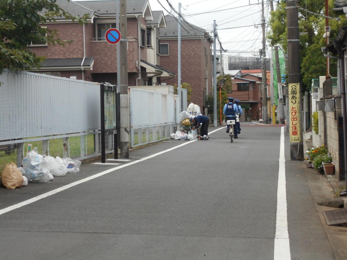 f:id:Ikegamiblog_tokyo:20190917085447j:plain