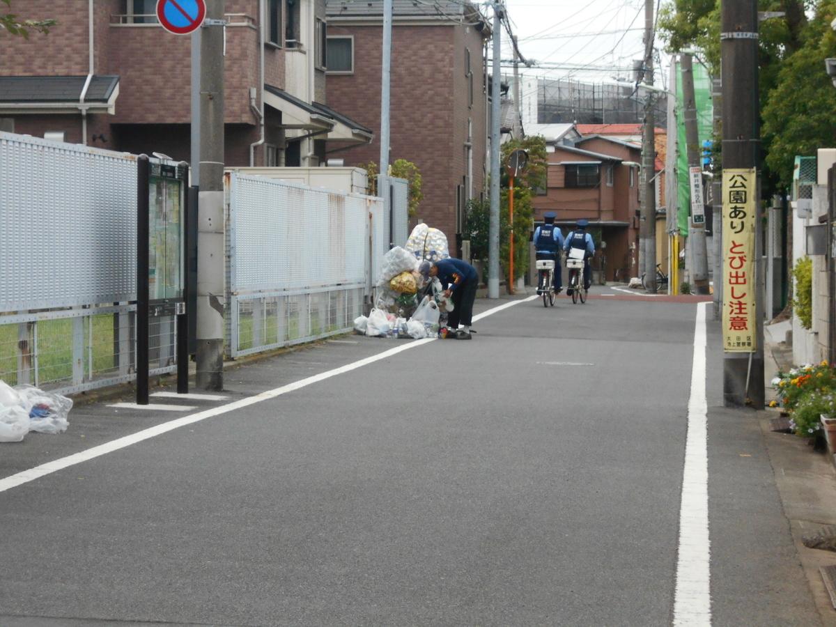 f:id:Ikegamiblog_tokyo:20190917085510j:plain