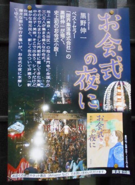 f:id:Ikegamiblog_tokyo:20190917102750j:plain
