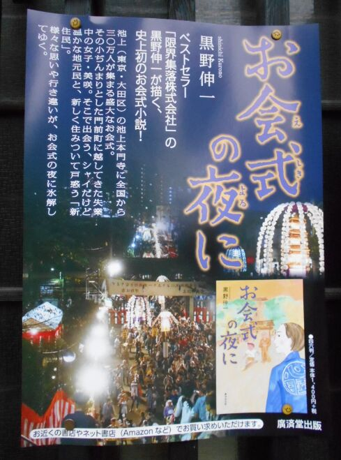 f:id:Ikegamiblog_tokyo:20190917102825j:plain