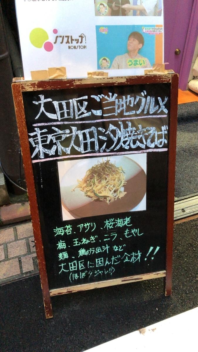 f:id:Ikegamiblog_tokyo:20190917143525j:plain