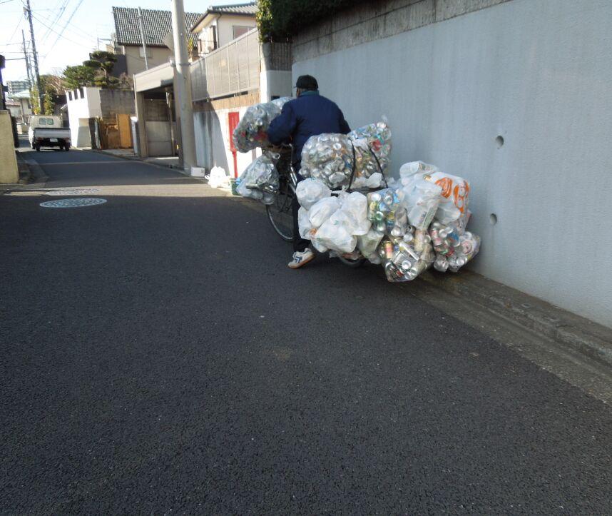 f:id:Ikegamiblog_tokyo:20190918111716j:plain