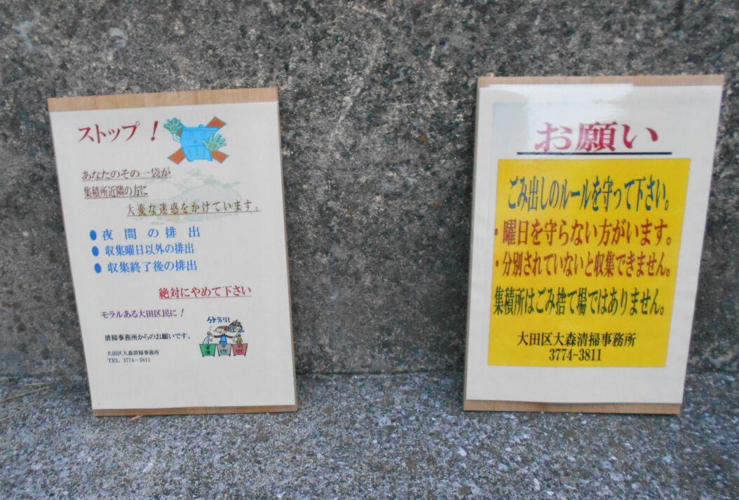 f:id:Ikegamiblog_tokyo:20190918114341j:plain