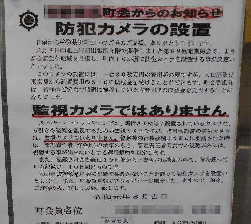f:id:Ikegamiblog_tokyo:20190918174004j:plain